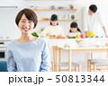 親子 料理 食卓 ファミリーイメージ 50813344