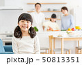 親子 料理 食卓 ファミリーイメージ 50813351