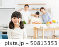 親子 料理 食卓 ファミリーイメージ 50813353