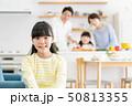 親子 料理 食卓 ファミリーイメージ 50813355