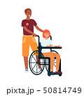 ボランティア 障害 身体障害のイラスト 50814749