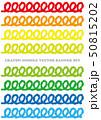 クレヨンで描いたバナーセット 50815202