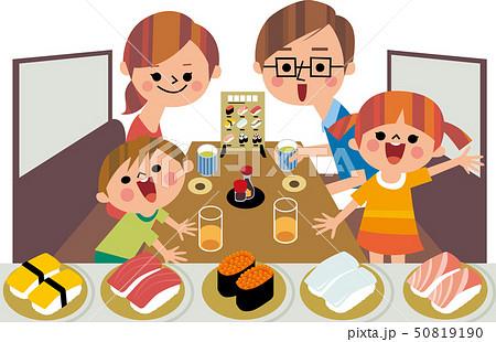回転寿司の家族 50819190