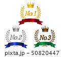 王冠 リボン 月桂樹のイラスト 50820447