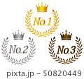 王冠 月桂樹 ランキングのイラスト 50820449
