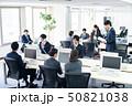 オフィス ビジネス 男女の写真 50821038