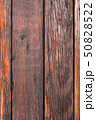 Wooden planks background, weathered, with nails. 50828522