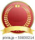 金メダル 50830214