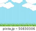 青空 雲 空のイラスト 50830306
