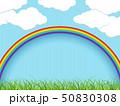 青空 雲 虹のイラスト 50830308