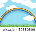 青空 雲 虹のイラスト 50830309