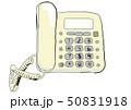 コード有の固定電話 50831918
