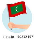 モルディブ 旗 フラッグのイラスト 50832457