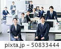 オフィス ビジネスマン ビジネスウーマンの写真 50833444
