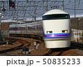 東武スペーシア100系 雅色 50835233