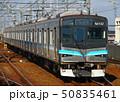 名古屋市営地下鉄 鶴舞線 N3000形 50835461