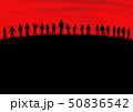 夕日 夕焼 日没のイラスト 50836542