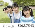屋外で並ぶ仲良し子供達 50837543