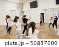 キッズダンス教室 ダンスレッスンシーン 50837600