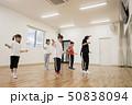キッズダンス教室 ダンスレッスンシーン 50838094