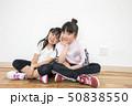 キッズダンス教室イメージ 50838550