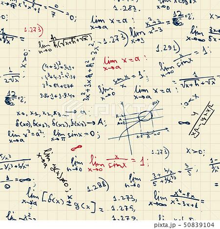 Seamless background with math formulas on blackboard 50839104