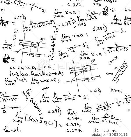 Seamless background with math formulas on blackboard 50839111