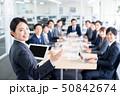 ビジネスマン ビジネス ビジネスウーマンの写真 50842674