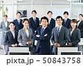 ビジネス ビジネスマン 男性の写真 50843758