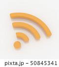wi-fi シンボル 50845341