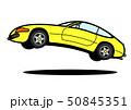イタリアンスポーツ ジャンプ 黄色  自動車イラスト 50845351