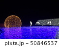 白浜 古賀の井リゾート&スパ 50846537