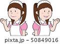 アルバイト 女性 ウェイトレスのイラスト 50849016