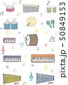 幼稚園・学校で使う合奏用の楽器カラーイラスト 50849153