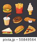 ハンバーガー バーガー 食のイラスト 50849564