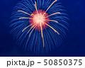 花火 打ち上げ花火 花火大会の写真 50850375