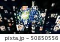 グローバル ソーシャルネットワーク 人々のイラスト 50850556