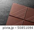 close up of a chocolate bar 50851094