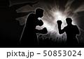 ボクシン_グイラスト 50853024