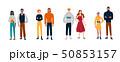 人々 人物 パートナーシップのイラスト 50853157