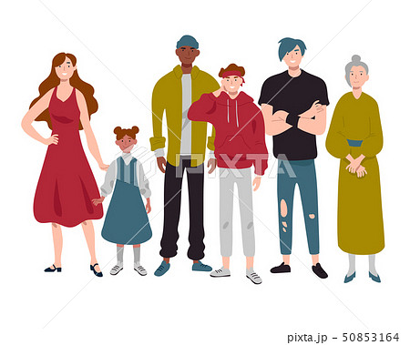 Group of people of different ages childhood, youth, middle and old 50853164