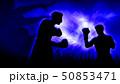 ボクシングイラスト 50853471