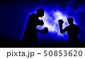 ボクシングイラスト 50853620