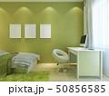 空間 部屋 グリーンのイラスト 50856585