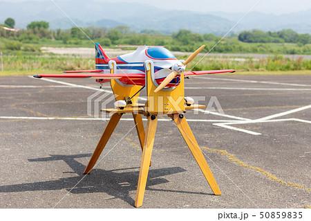 電動ラジコン飛行機・機体スタンド・ラジコン飛行場 50859835