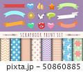 Scrapbook kid collection 50860885