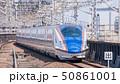 北陸新幹線 車両 50861001