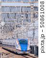 北陸新幹線 車両 50861008