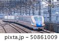 北陸新幹線 車両 50861009