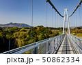 新緑の九重夢大吊橋 50862334